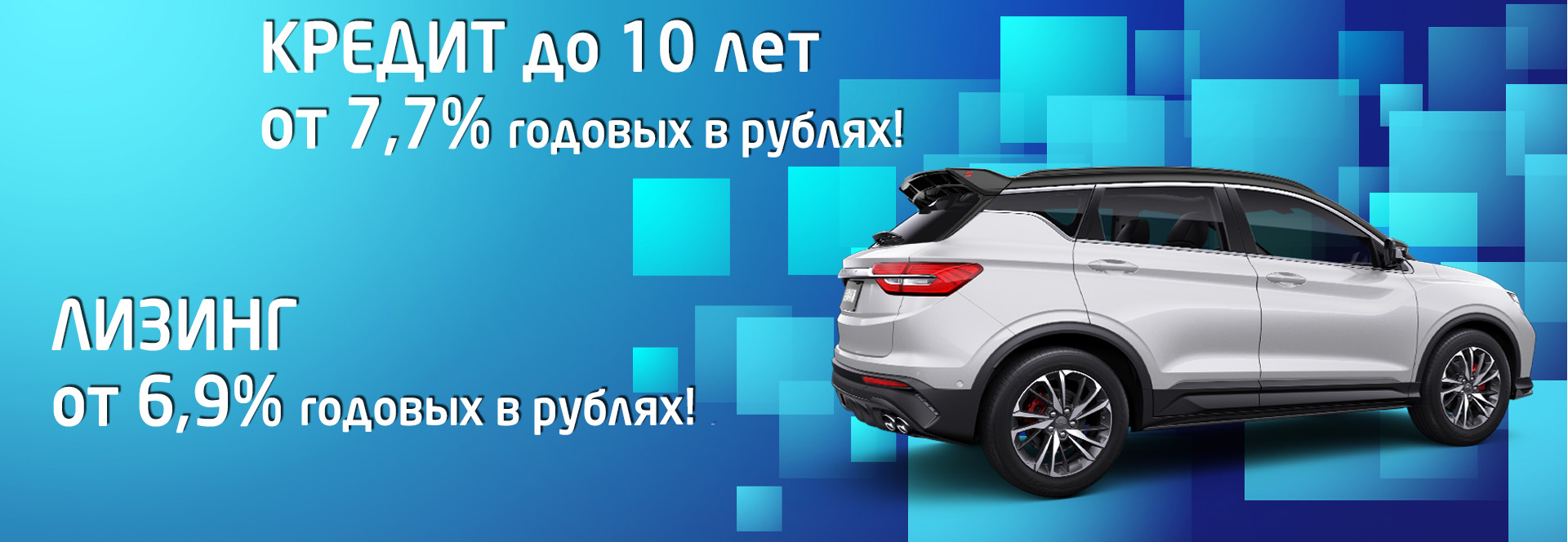 Geely Coolray 1,5 7DCT Сomfort-синий