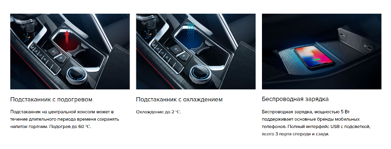 GEELY TUGELLA, LUXURY, 2.0, 4X4, черный